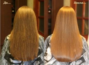 Фото Кератинового выпрямления волос до и после