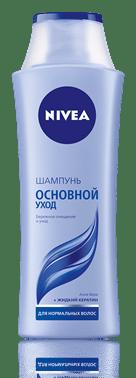 Шампунь Nivea Основной уход для нормальных волос