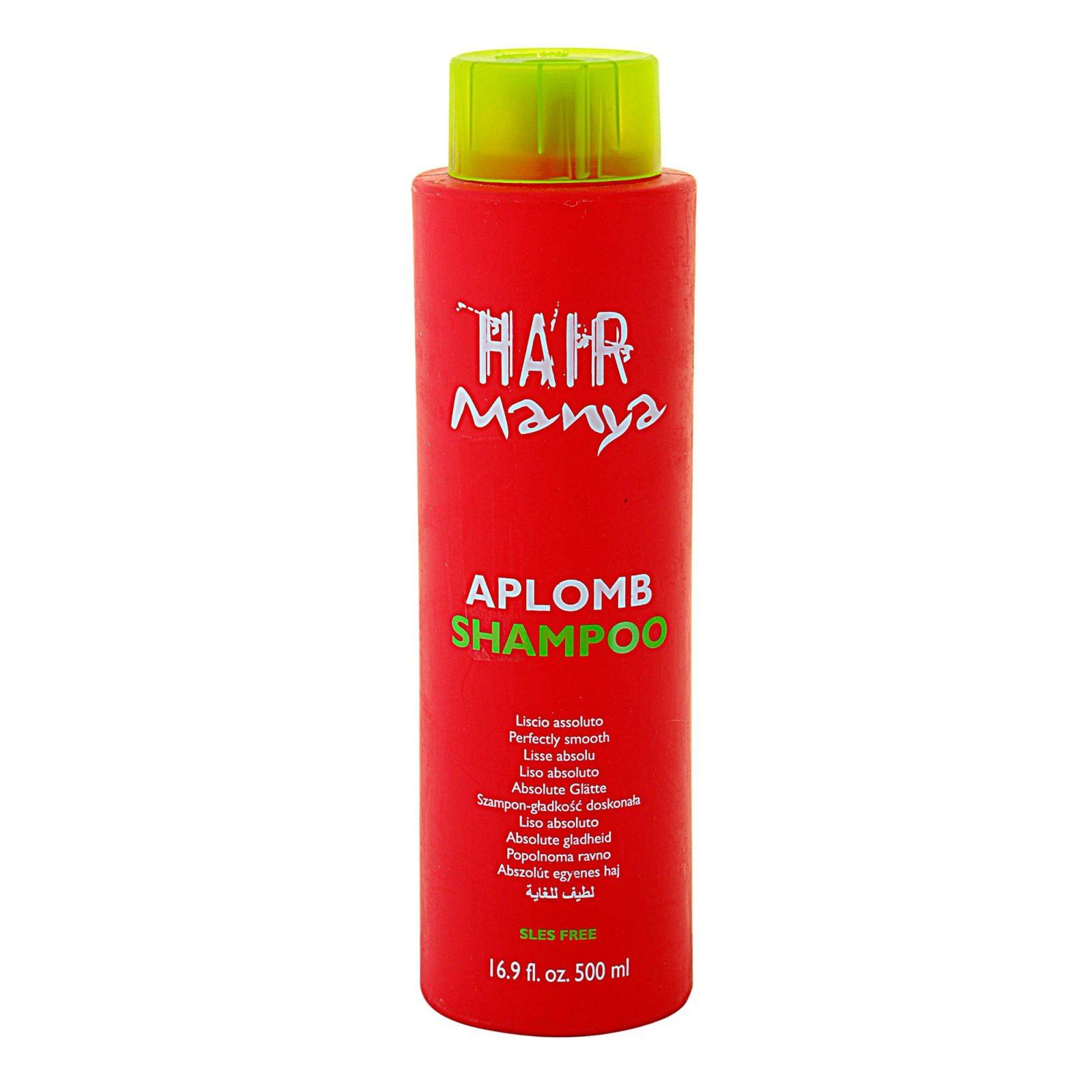 Крем распрямитель для волос