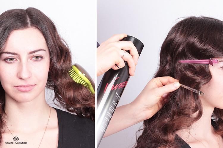 Как сделать причёску с волнами 172