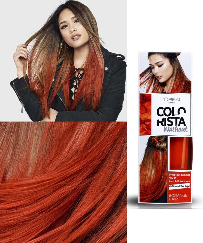 Если перекраситься в рыжий цвет